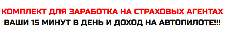 http://s5.uploads.ru/Ygtvq.png