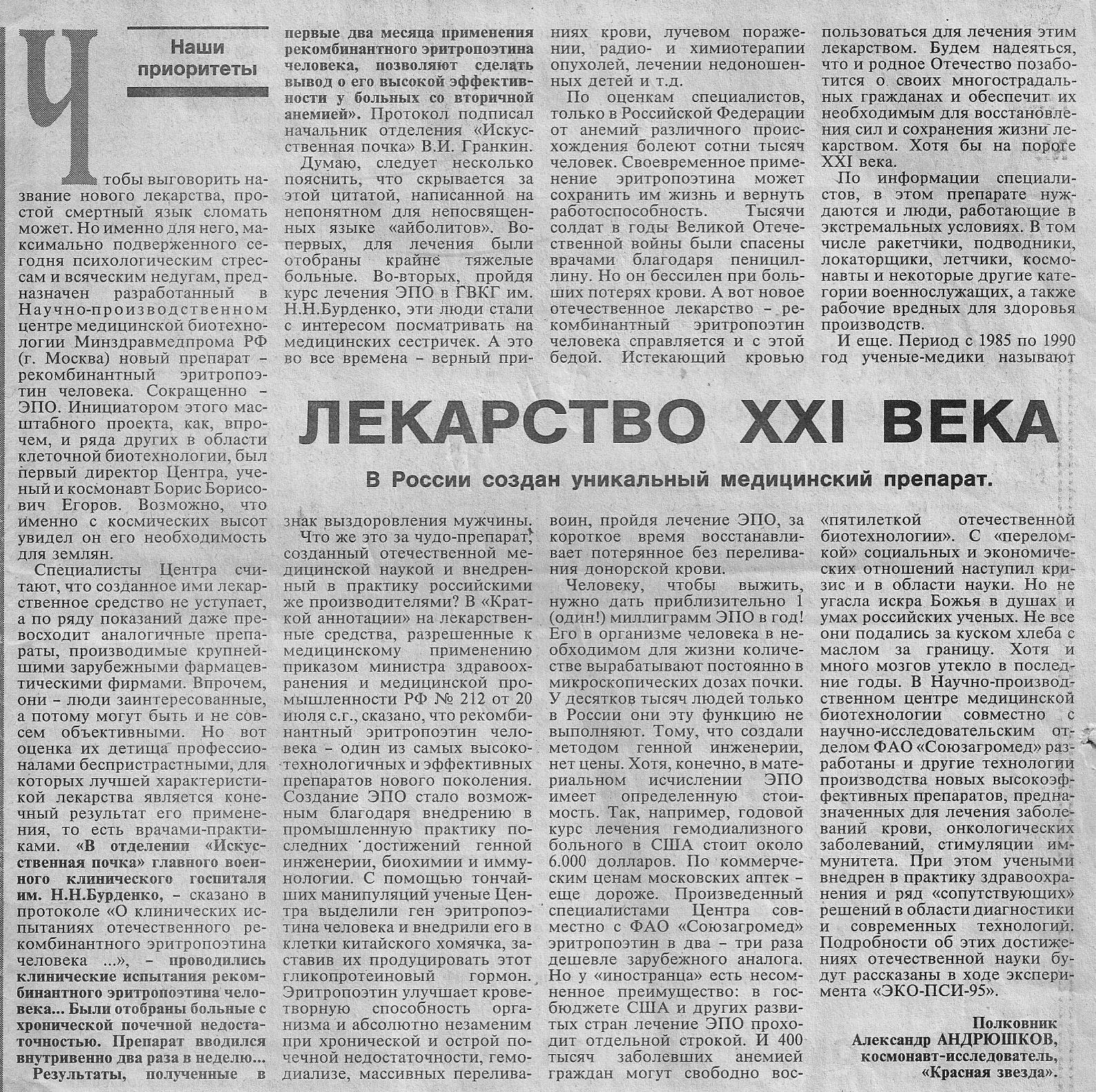 http://s5.uploads.ru/YpKva.jpg