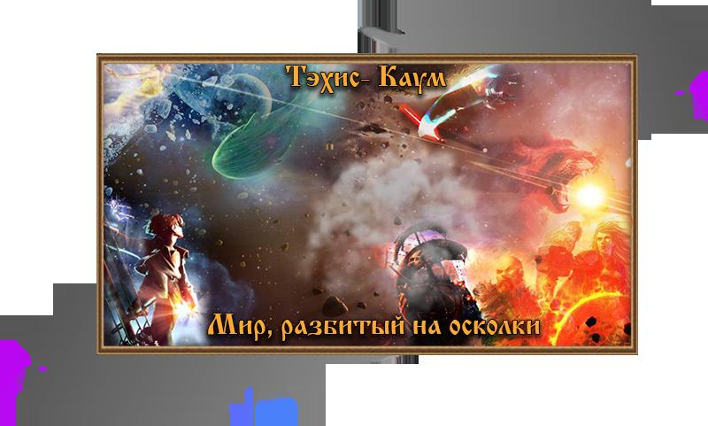 http://s5.uploads.ru/YrQaq.png