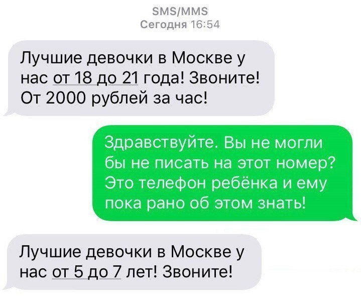 http://s5.uploads.ru/Z4Mob.jpg