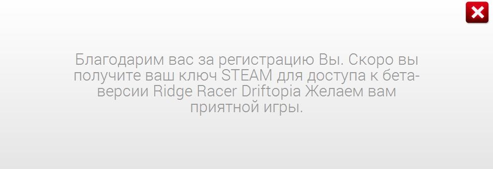 http://s5.uploads.ru/Z8gdn.jpg