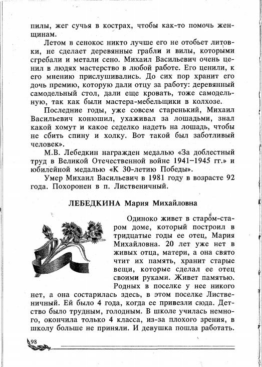 http://s5.uploads.ru/Z9Sbw.jpg