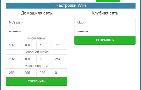http://s5.uploads.ru/ZKWuX.jpg