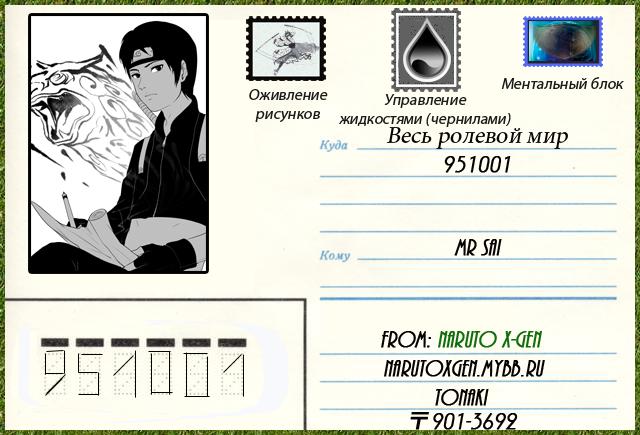 http://s5.uploads.ru/ZMj1x.png