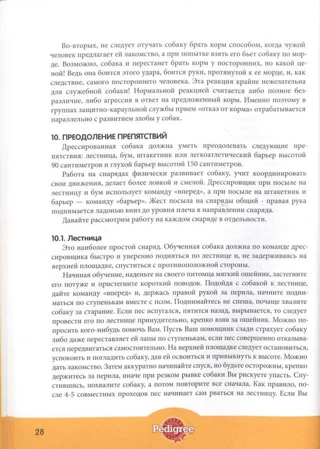 http://s5.uploads.ru/Zad1f.jpg