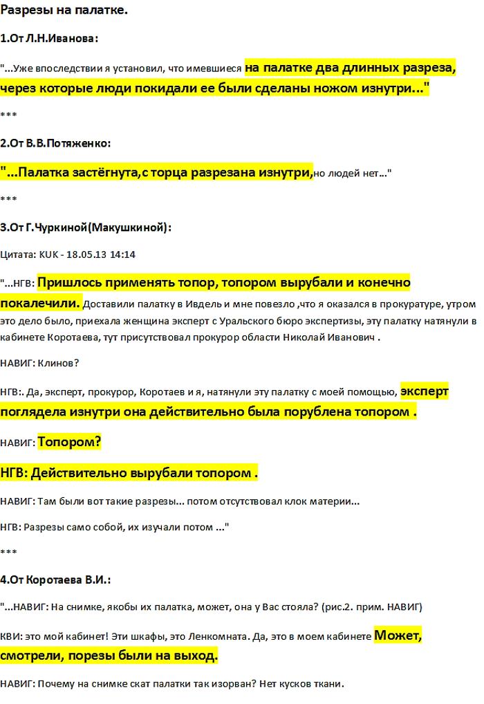 http://s5.uploads.ru/Zd6Kg.png