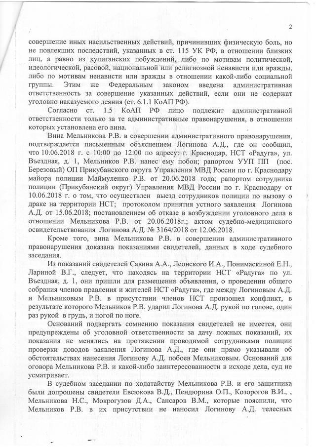 http://s5.uploads.ru/ZiGpW.jpg