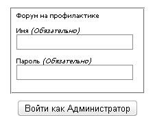 http://s5.uploads.ru/Zl0xi.jpg