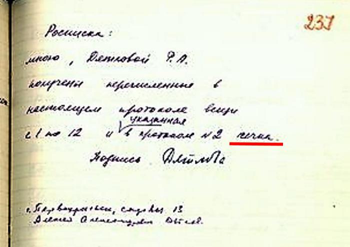 http://s5.uploads.ru/aF7B9.png