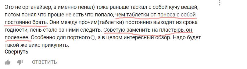 http://s5.uploads.ru/aMBeL.png
