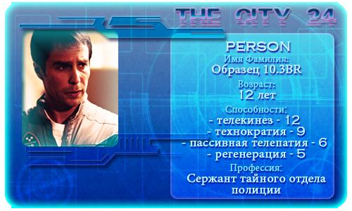 http://s5.uploads.ru/aNgIU.png