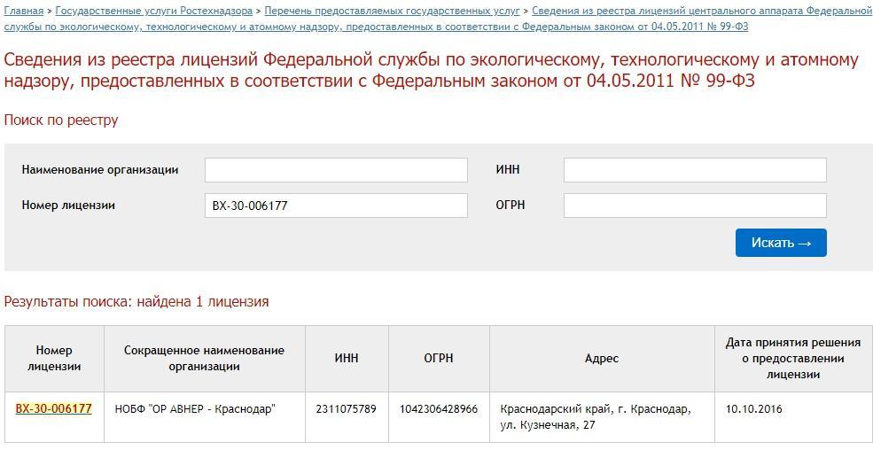 http://s5.uploads.ru/agirR.jpg