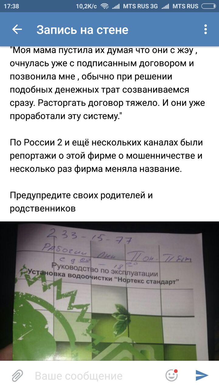 http://s5.uploads.ru/axh4w.jpg