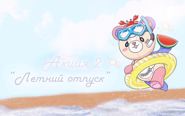 http://s5.uploads.ru/b0RS4.png