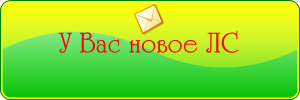 http://s5.uploads.ru/b3yfL.png