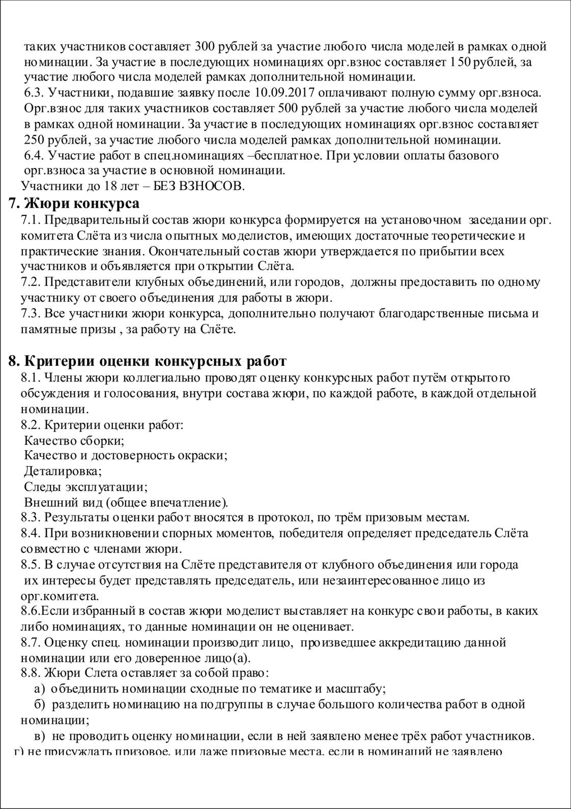 http://s5.uploads.ru/bQxm8.jpg