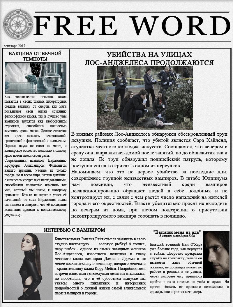 http://s5.uploads.ru/bRcJQ.jpg