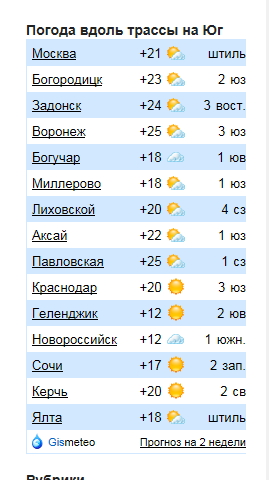 http://s5.uploads.ru/bRycC.jpg
