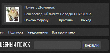 http://s5.uploads.ru/bTDrA.jpg
