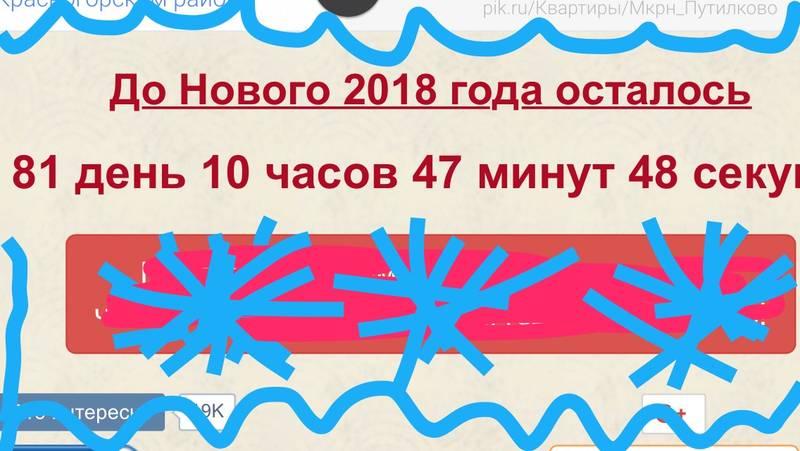 http://s5.uploads.ru/blOiK.jpg