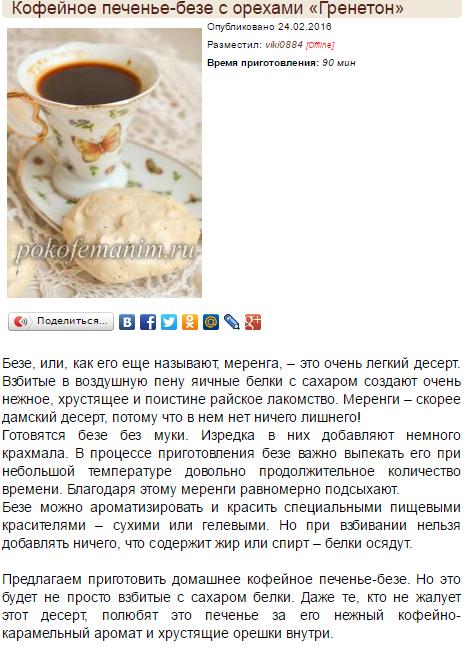http://s5.uploads.ru/blaS9.png