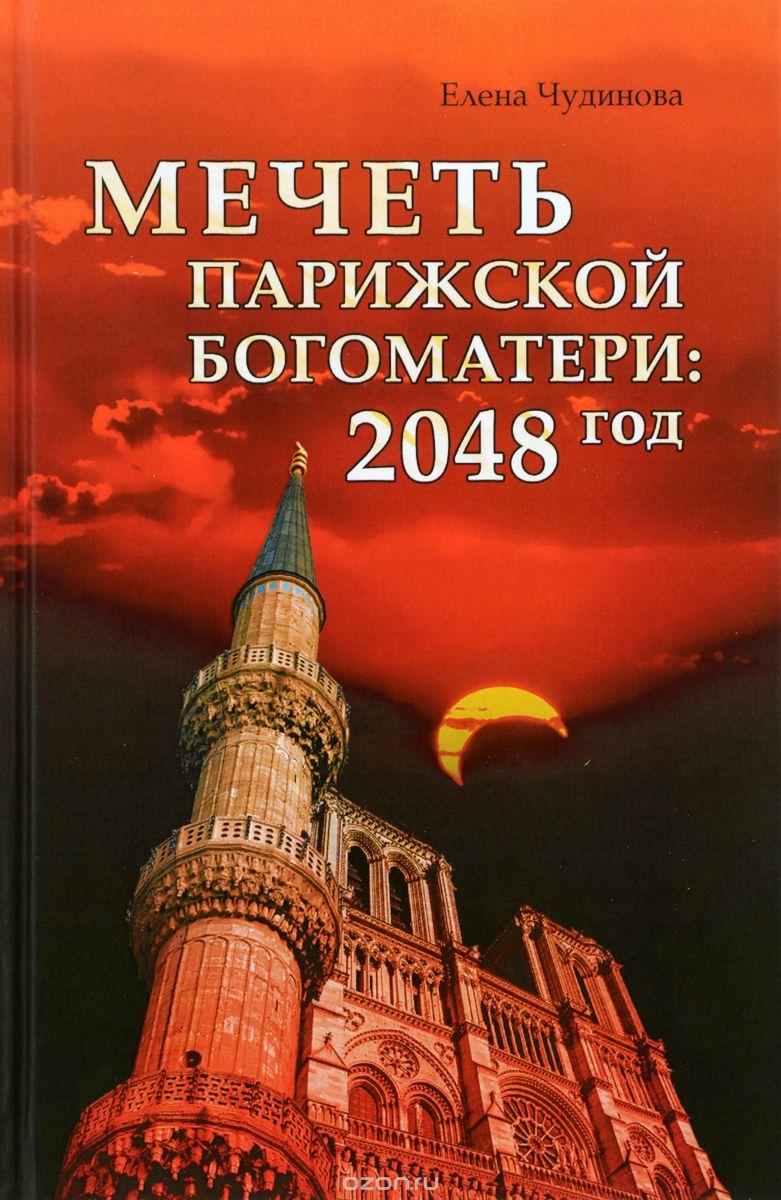 http://s5.uploads.ru/bnYlQ.jpg