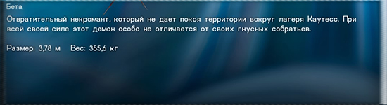 http://s5.uploads.ru/boacs.jpg