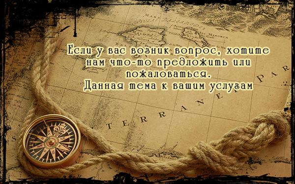 http://s5.uploads.ru/c3dWv.jpg