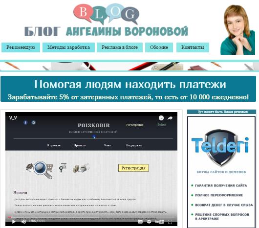 http://s5.uploads.ru/cDCv9.png