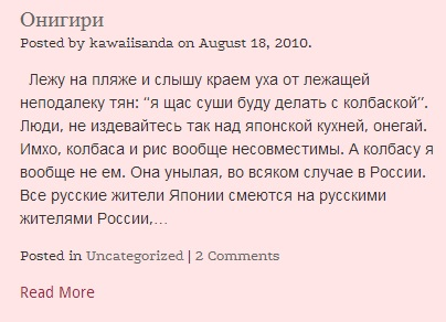 http://s5.uploads.ru/cDsa1.jpg