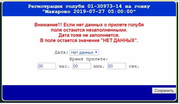 http://s5.uploads.ru/cEI1B.png