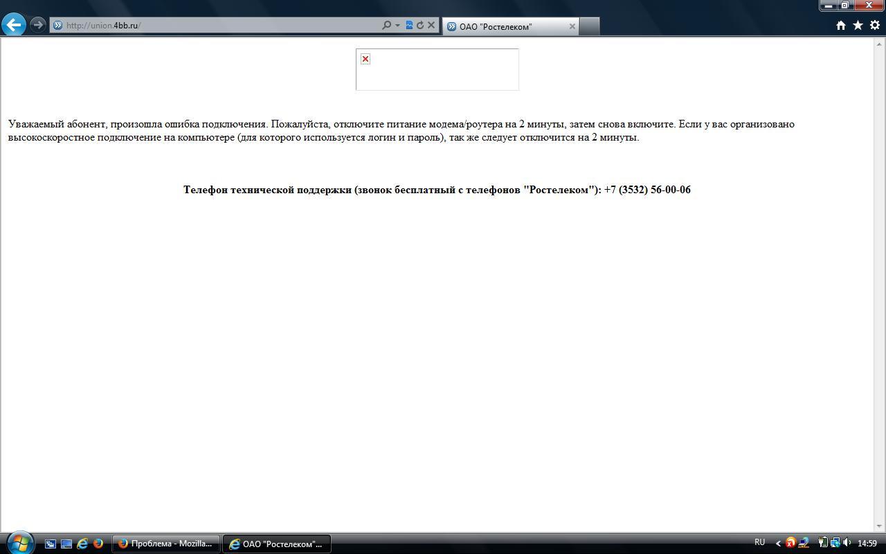http://s5.uploads.ru/cIO3n.jpg