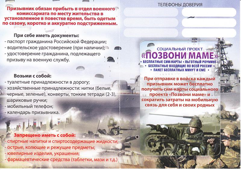 http://s5.uploads.ru/cQNkL.jpg
