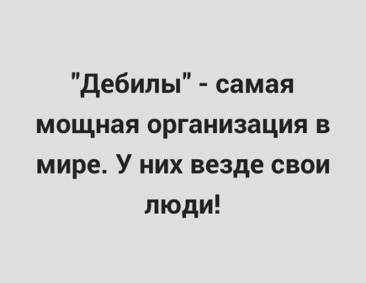 http://s5.uploads.ru/cUblx.jpg