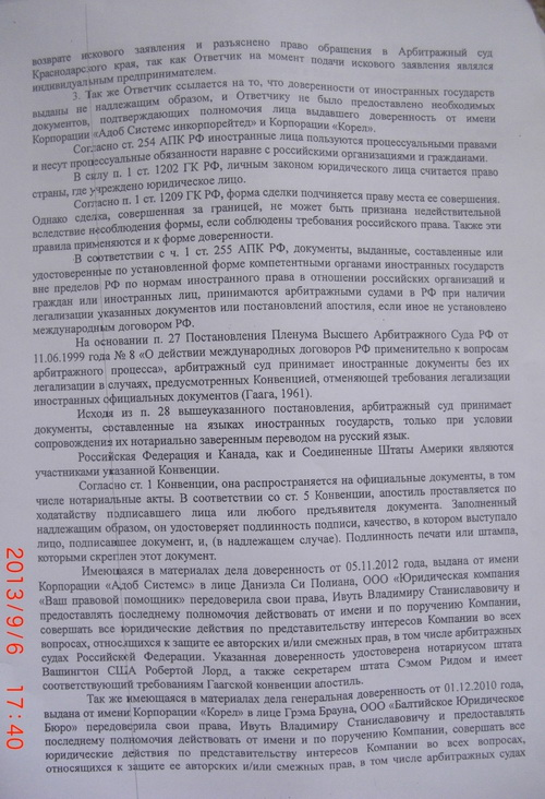 http://s5.uploads.ru/cm6Bn.jpg