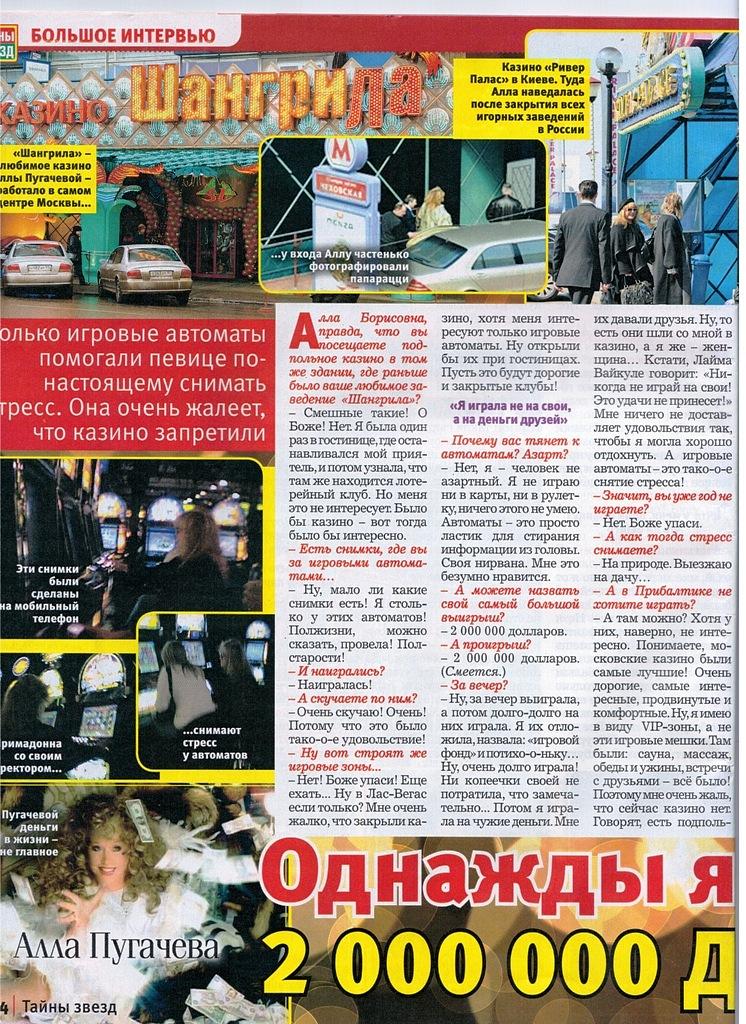 http://s5.uploads.ru/coywU.jpg