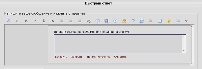 http://s5.uploads.ru/cp3n5.png