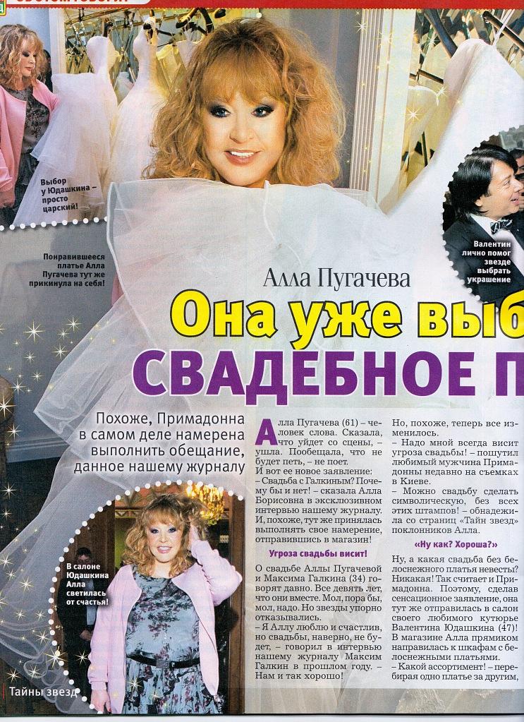 http://s5.uploads.ru/crdPZ.jpg
