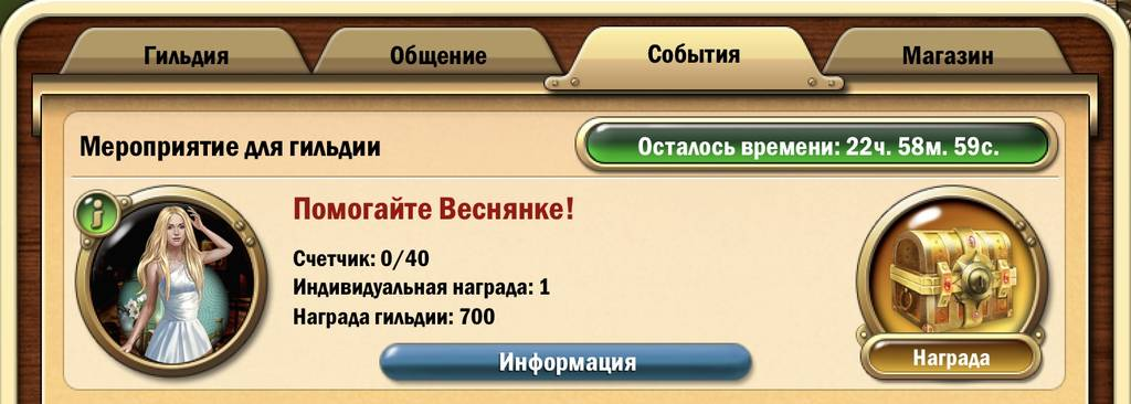 http://s5.uploads.ru/cwl9K.jpg