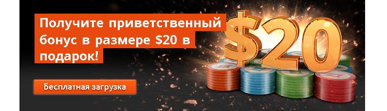 http://s5.uploads.ru/d0s2f.png