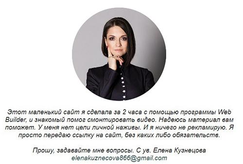 http://s5.uploads.ru/d9qAV.jpg