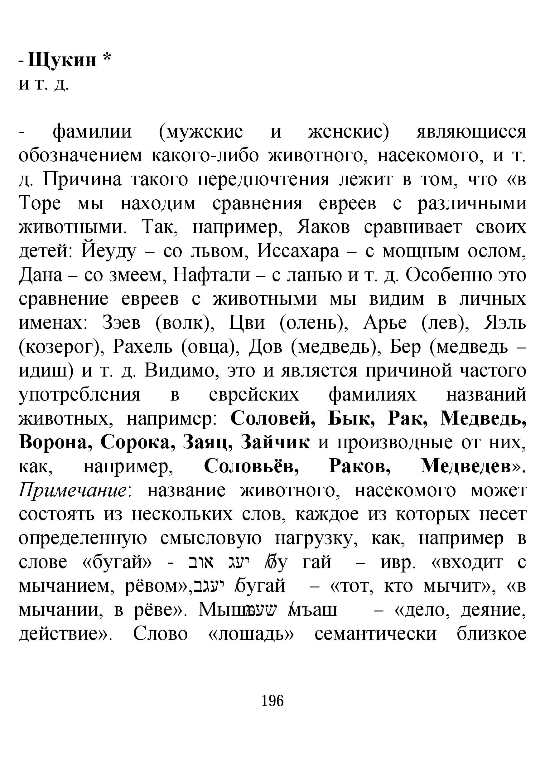 http://s5.uploads.ru/dCfDz.jpg