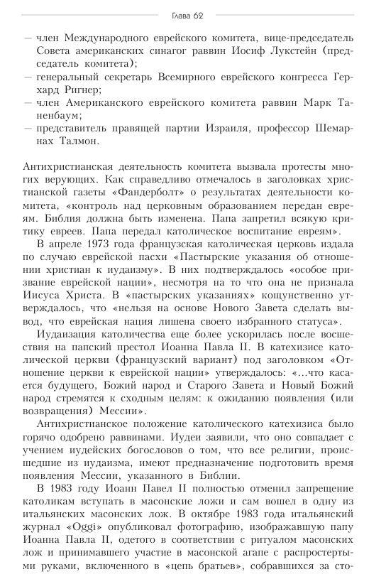 http://s5.uploads.ru/dEXuI.jpg