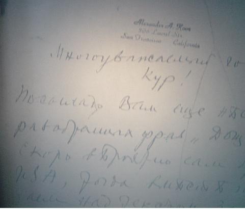 http://s5.uploads.ru/dHnMT.jpg
