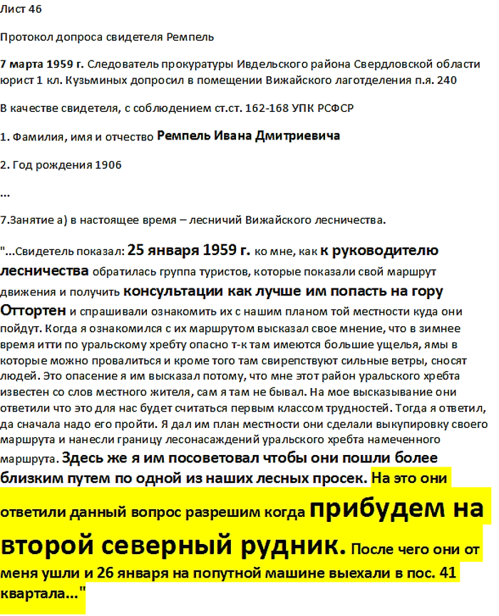 http://s5.uploads.ru/dMXCc.png