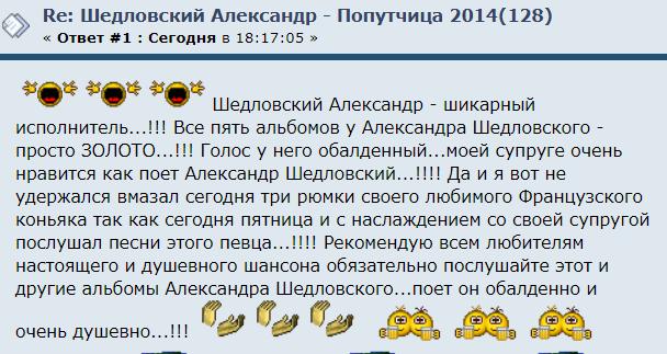 http://s5.uploads.ru/dOKVE.png