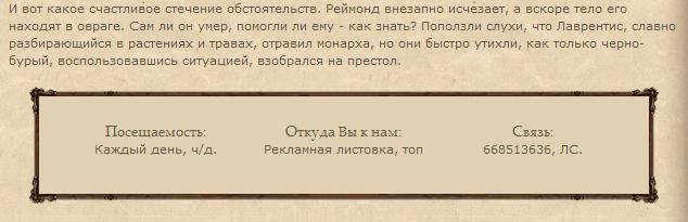 http://s5.uploads.ru/dZq2m.jpg