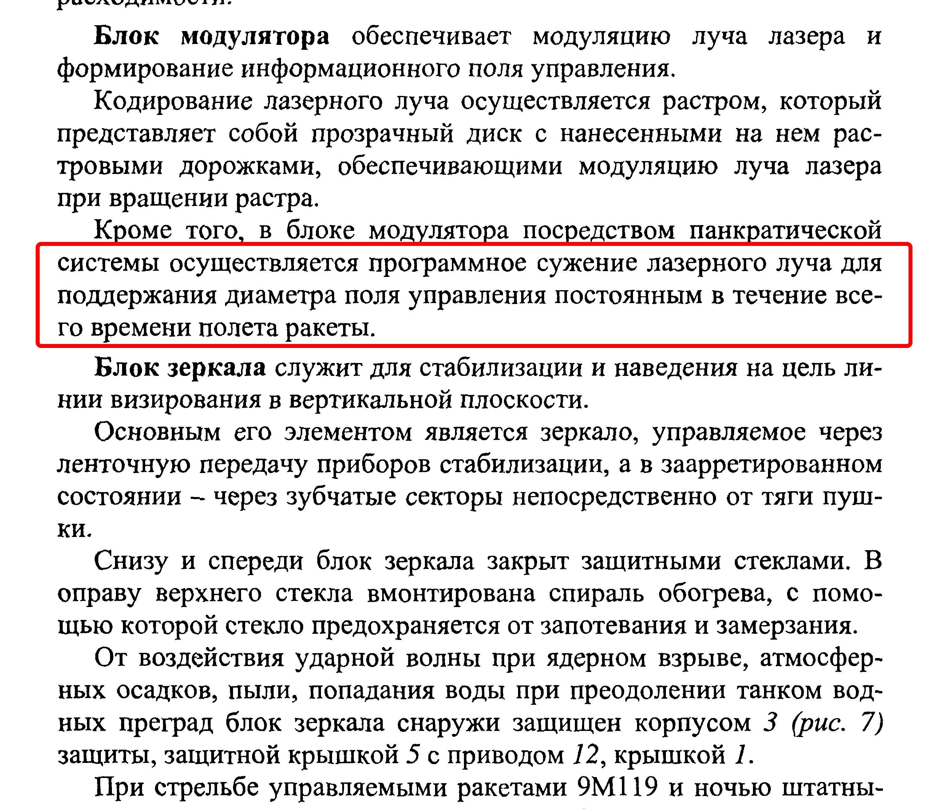 http://s5.uploads.ru/dgE1i.jpg