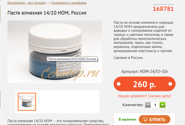 http://s5.uploads.ru/dgJxv.png