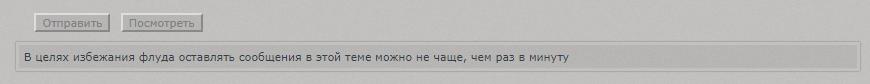 http://s5.uploads.ru/dkyKq.png